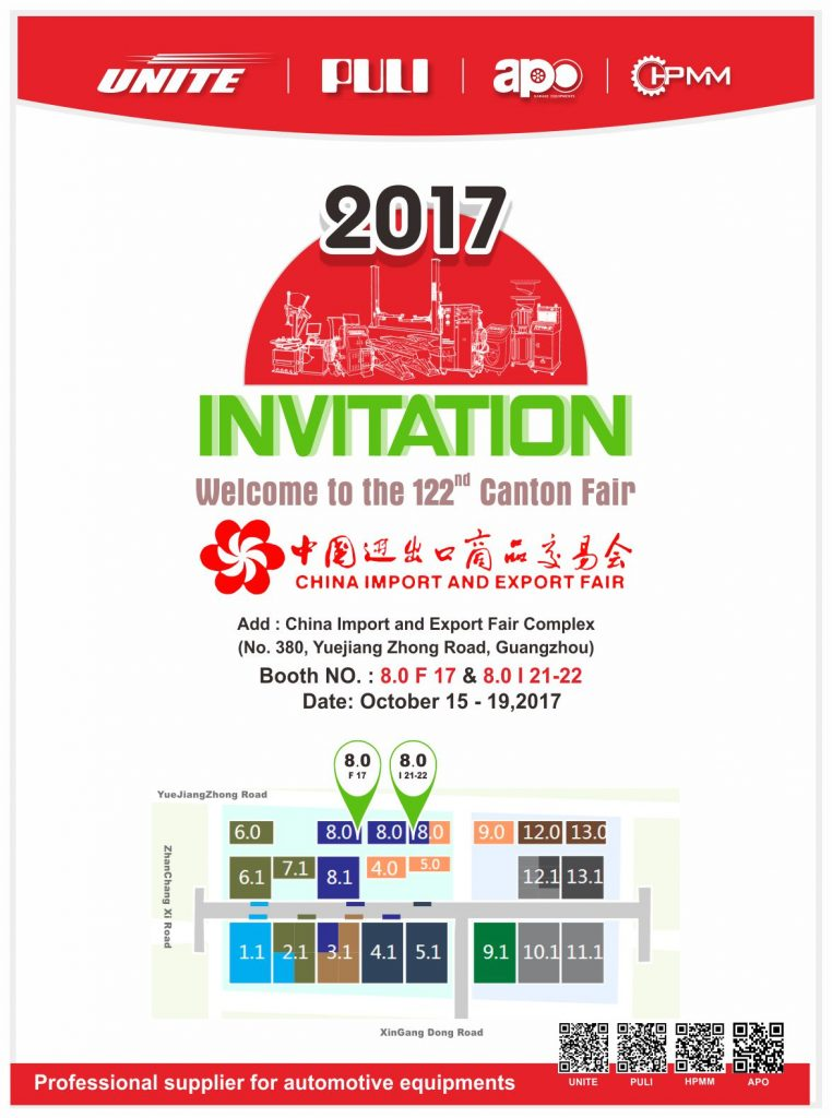 THE 122ST CANTON FAIR PULI AUTOMOTIVE EQUIPMENT