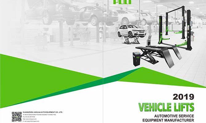 PULI Vehicle Lift Catalog 2019