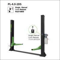 pl-4-0-2ds-4-0-ton-capacity-clear-floor-post-lift (10)